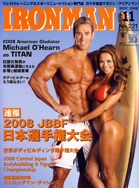 2008 JBBF日本選手権大会速報」 2008年11月号|カラダ改造